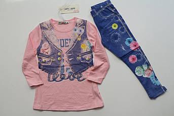 Костюм для девочки под джинс Герберы Размер 8 лет