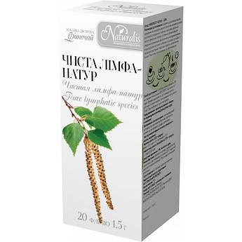 Чистая лимфа-Натур - фиточай для очищения лимфатической системы (Натуралис)