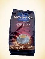 Швейцарский кофе Movenpick Caffe Crema в зернах 500 г
