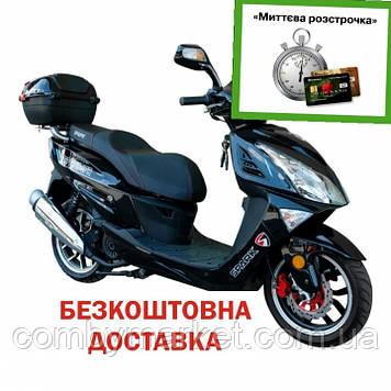 Скутер Spark SP150S-17R