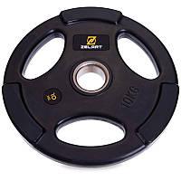 Млинці (диски) обгумовані Zelart TA-2673-10 51мм 10кг чорний