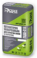 Полипласт ПЦШ-018 белая штукатурка