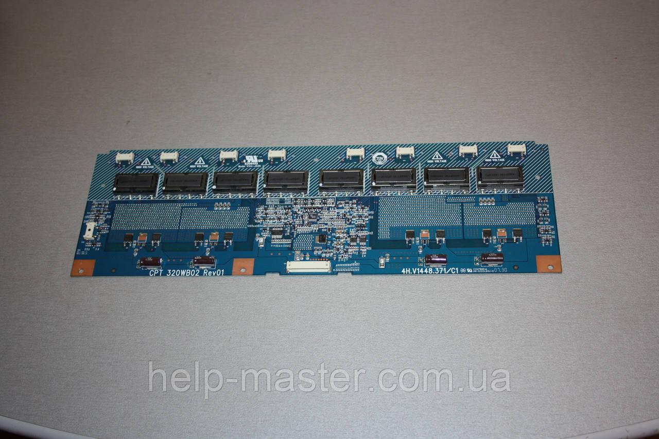 Инверторы для ЖК ТВ CPT 320WB02 REV01 4H.V1448.371/C1