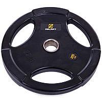 Млинці (диски) обгумовані Zelart TA-2673-20 51мм 25кг чорний