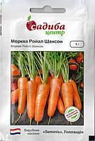 Семена моркови Роял Шансон 1 г