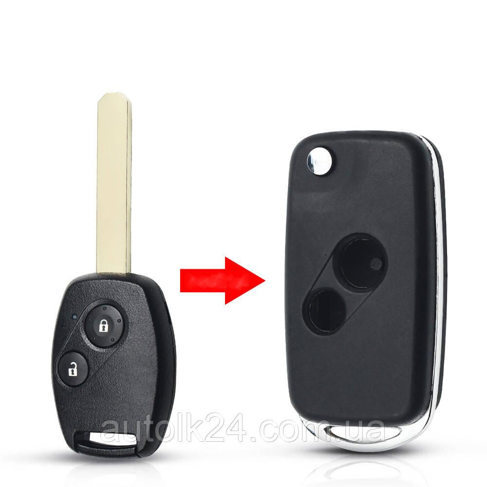 Корпус выкидного ключа (для переделки) Honda 2 кнопки лезвие HU66