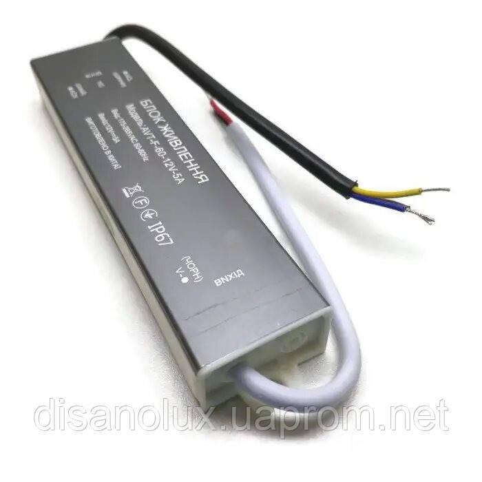 Блок живлення Герметичний 60W 12V (IP67,5A)