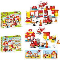 """Конструктор 188-271 (8) """"Пожежна станція"""", 90 деталей, в коробці"""