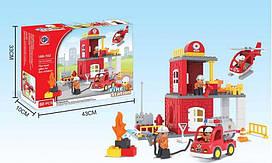 """Конструктор 188-103 (16) """"Пожежна станція"""", 60 деталей, в коробці"""