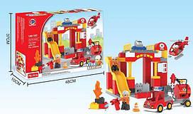 """Конструктор 188-102 (12) """"Пожежна станція"""", 76 деталі, в коробці"""