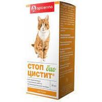 СТОП ЦИСТИТ БІО суспензія для лікування сечостатевої системи у кішок, 30 мл
