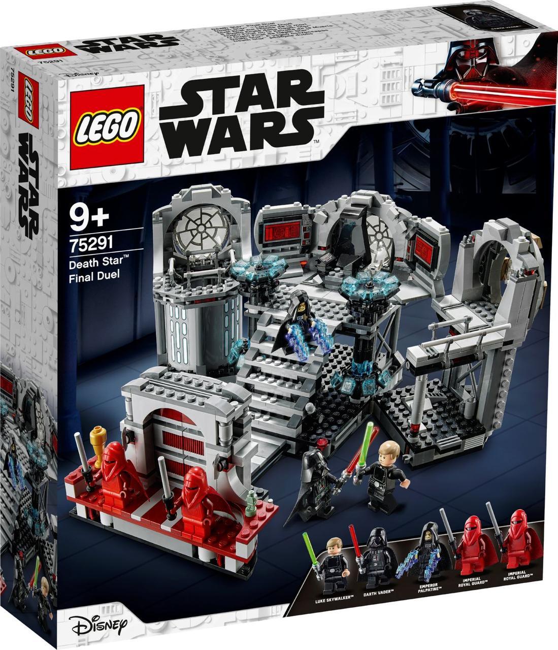 Lego Star Wars Останній бій Зірки Смерті 75291