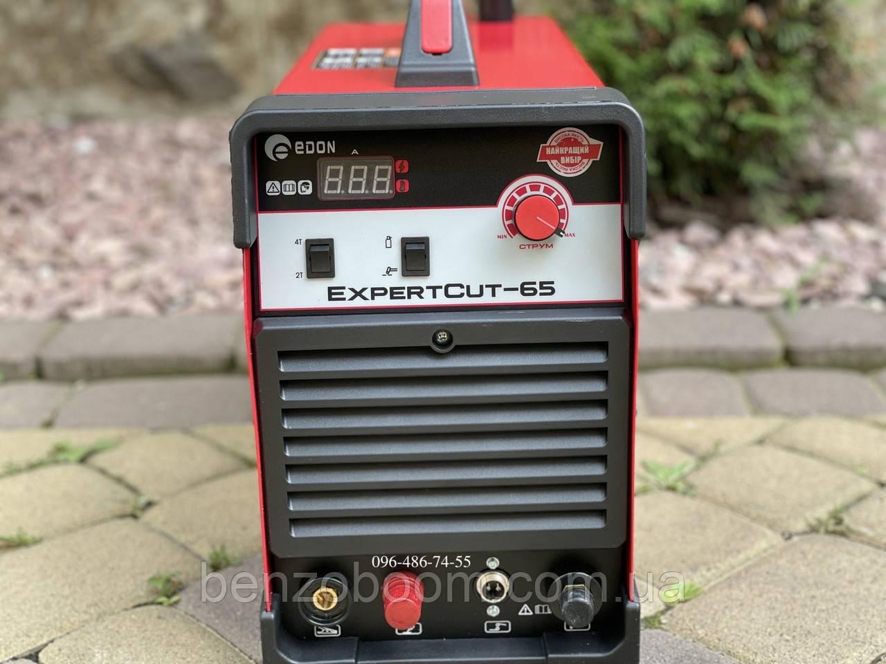 Плазморез Edon Expert Cut 65D бесконтактный поджиг