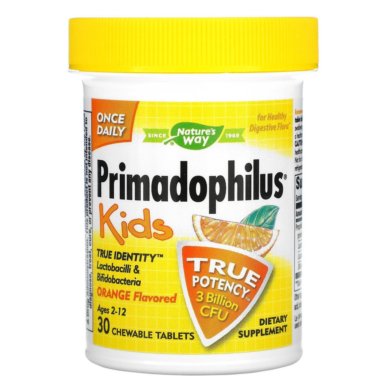 Примадофилус детский, пробиотик со вкусом апельсина, 2-12 лет, 30 жевательных таблеток