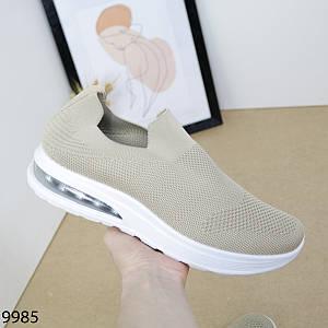 Кросівки чоловічі повсякденні 9985 (SH)