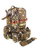 Рюкзак тактический Assembly Kryptek Highlander, 36л