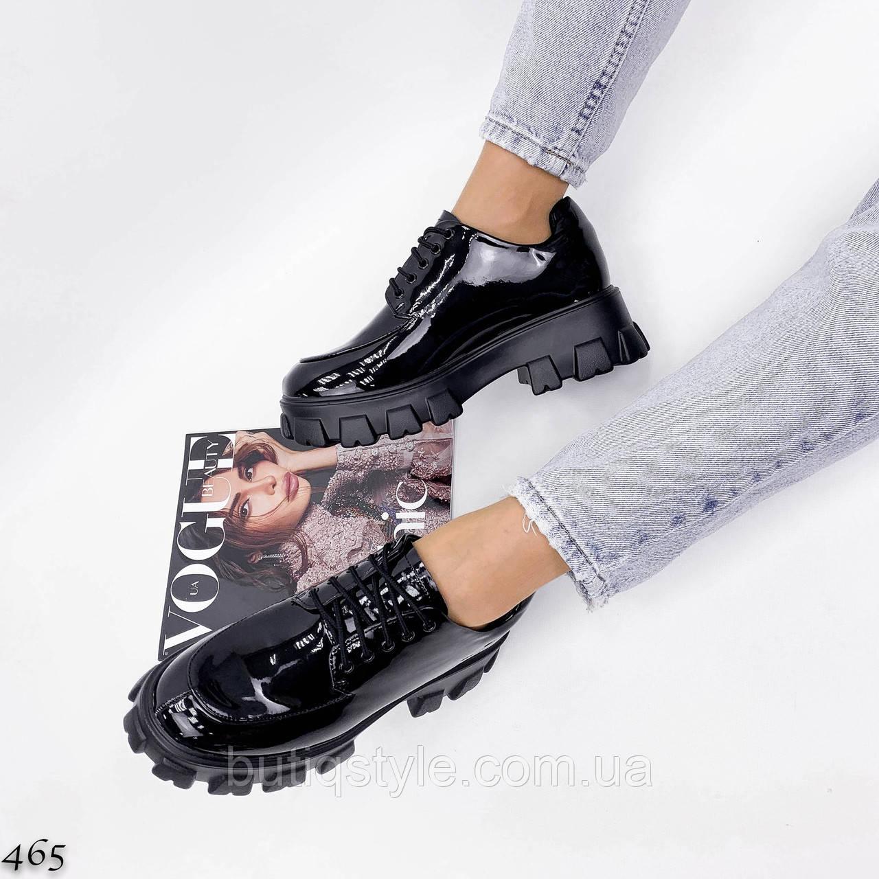 Жіночі чорні броги еко-лак на шнурівці