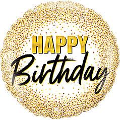 """Коло 18"""" КИТАЙ-КТ Happy Birthday - золоті точки"""