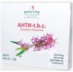 При болезнях легких Aнти- t.b.c.