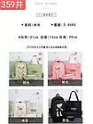 Комплект 4в1 рюкзак + бананка + сумка + пенал 41*30 см комплект для дівчинки іграшка Ведмедик Liza, фото 3