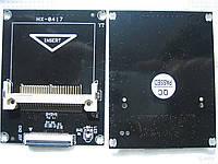 Compact Flash CF - ZIF 1.8 IDE переходник