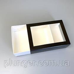 Коробка-пенал універсальна для цукерок, печива, зефіру, мілований картон Чорна з вікном
