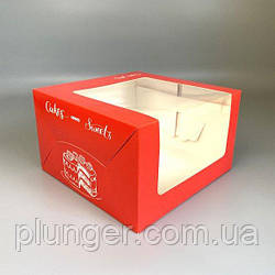 Коробка картонна для торта червона, 25 см х 25 см х 15 см (25Т)