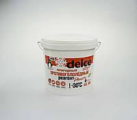 Средство для уборки льда DEICE POWER (2,5 кг)