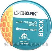 Воск защитный Дивидик Классик бесцветный банка, 50 мл