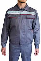 Куртка робоча UKRAINE SIZ сіра