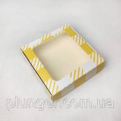 Коробка для печива, пряників, з вікном, 15 см х 15 см х 3 см, мілований картон Жовта клітинка