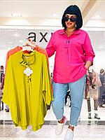 Рубашка женская малиновая Aras батал 20-6198