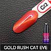 Гель-Лак Эффект Кошачьего Глаза GoldRush CATEYE #12 VOG США 12мл, фото 3