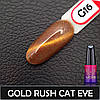 Гель-Лак Ефект Котячого Ока GoldRush CATEYE #16 VOG США 12мл, фото 3