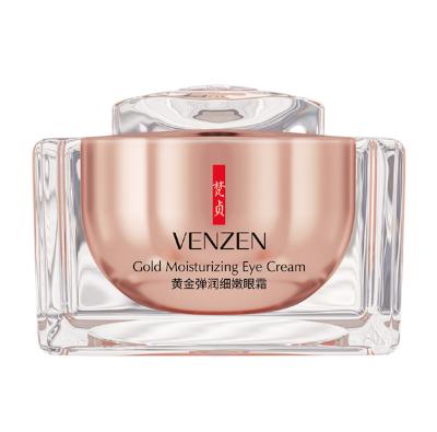 Зволожуючий крем проти набряків Venzen Gold Moisturizing Eye Cream (15г)