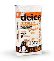 Засіб для прибирання льоду DEICE POWER (15 кг)