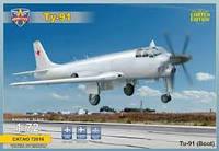 Сборная модель самолета Ту-91 '  Бычок '  Modelsvit