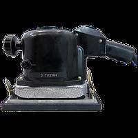 Вибрационная шлифовальная машина Титан ППШМ200