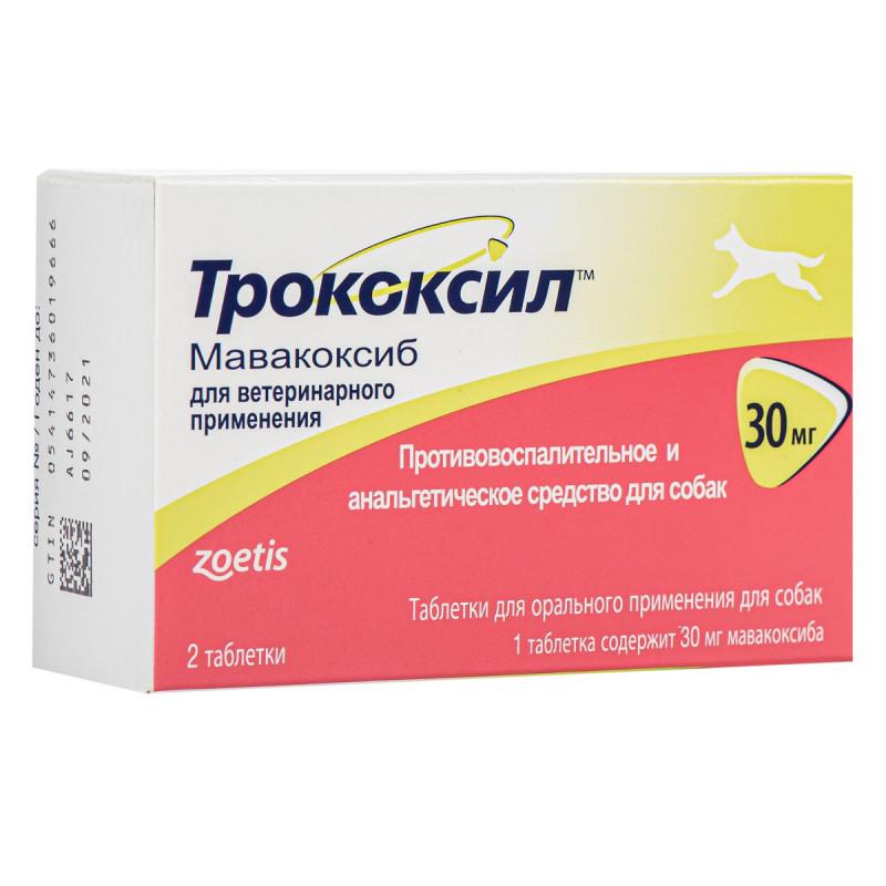 Трококсил 30 мг, 2 таб (Має протизапальну, анальгетичну та жарознижувальну дію)