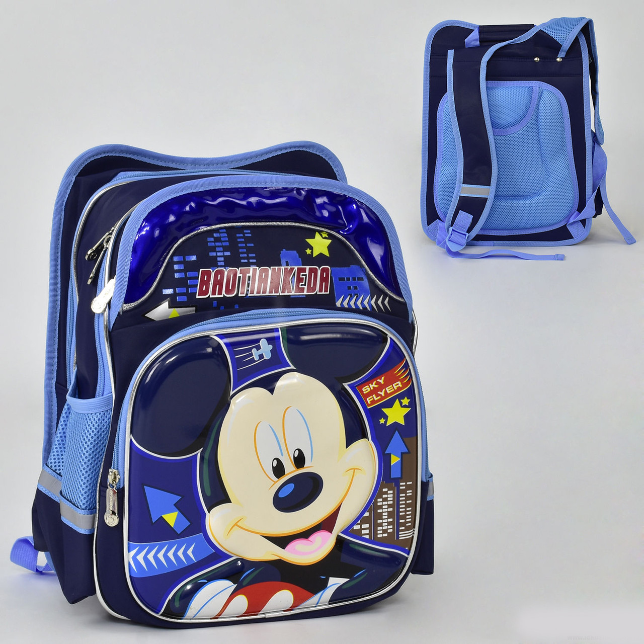 """Дитячий Рюкзак шкільний """"Міккі Маус"""" N 00206 з 4 кишенями і ортопедичною спинкою"""