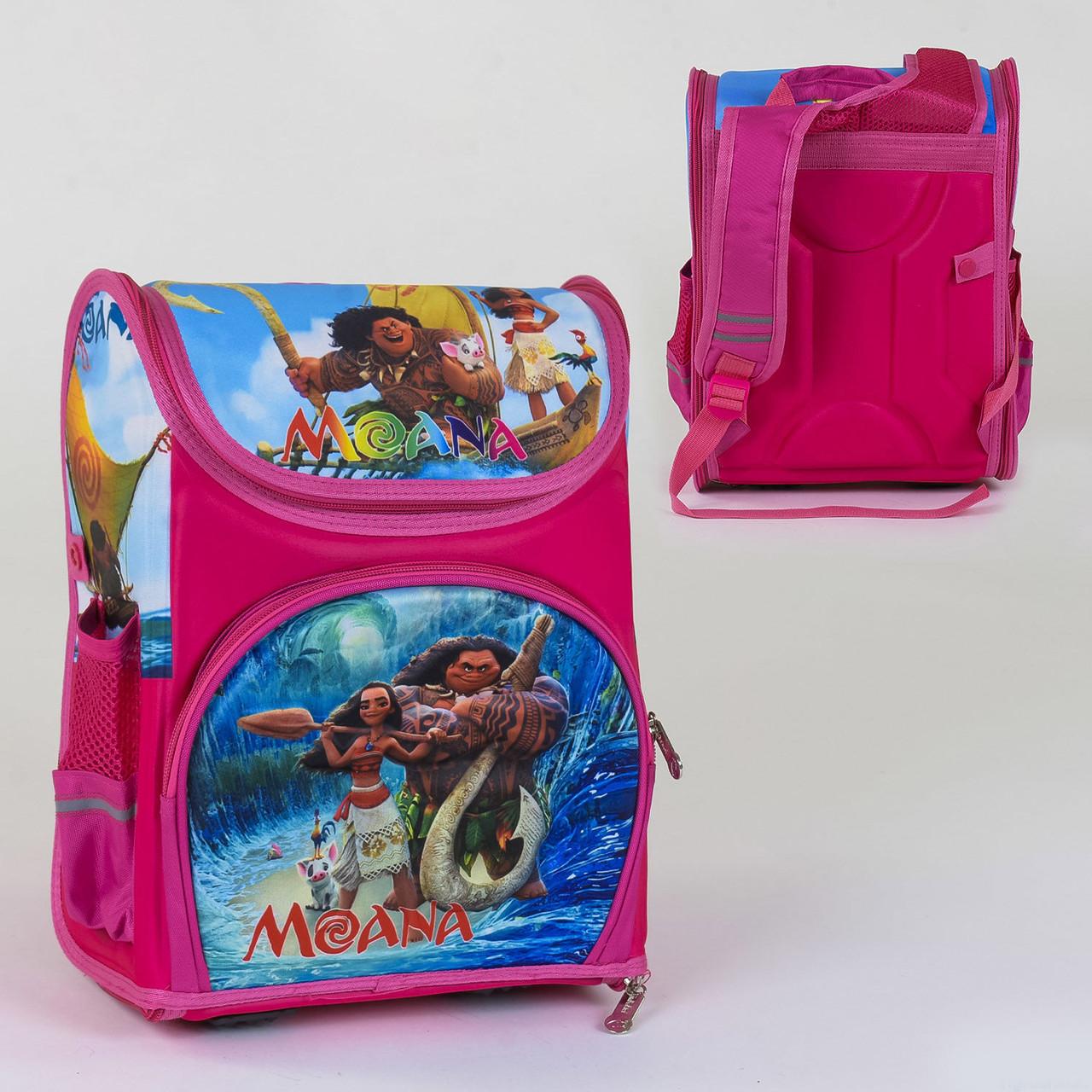 Рюкзак детский школьный каркасный для девочки Moana C 36167 с 3 карманами,спинкой ортопедической и 3D принт