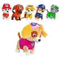 Интерактивная собака Скай Розовый жилет, игрушечная собачка на поводке м'яка інтерактивна іграшка собака (NV), фото 1