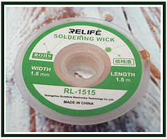 Оплетка Relife RL-1515 (1,5mm * 1500mm)