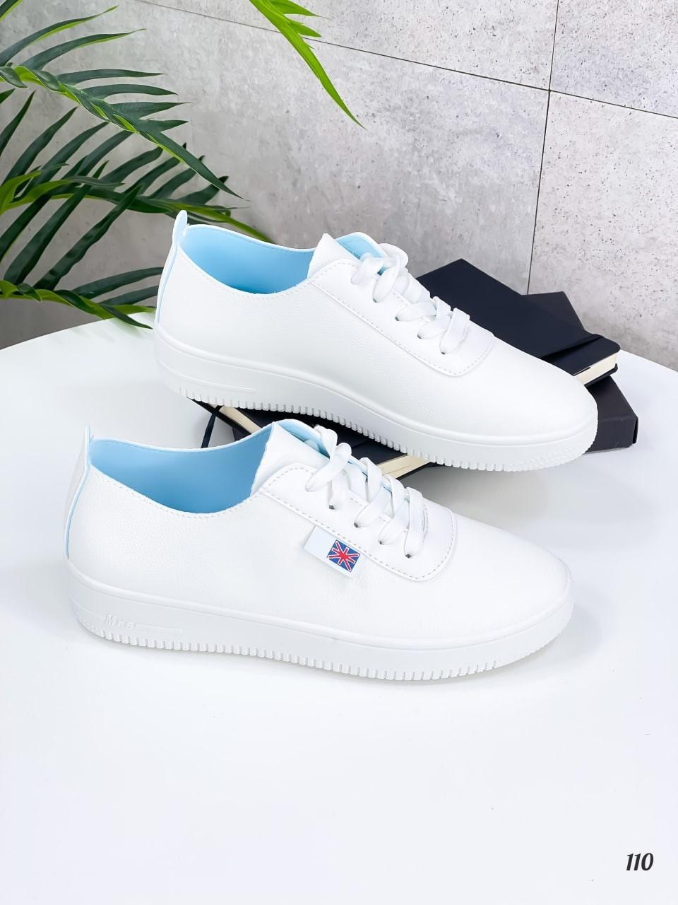 Жіночі кросівки - кеди білі еко-шкіра