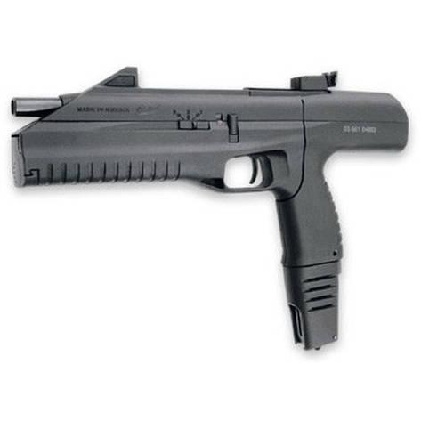 Пистолет-пулемет MP-661 K «Дрозд» с бункерным заряжанием, фото 2