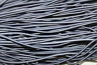 Резинка круглая, шляпная 2.5мм, серый