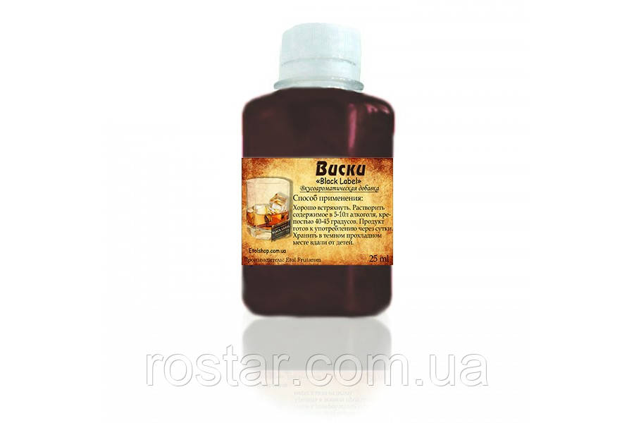 Ароматизатор-Концентрат Виски «Black Label» Etol Frutarom (25мл)