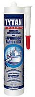 """""""ТМ"""" Титан - Герметик силиконовый для акриловых ванн и ПВХ"""