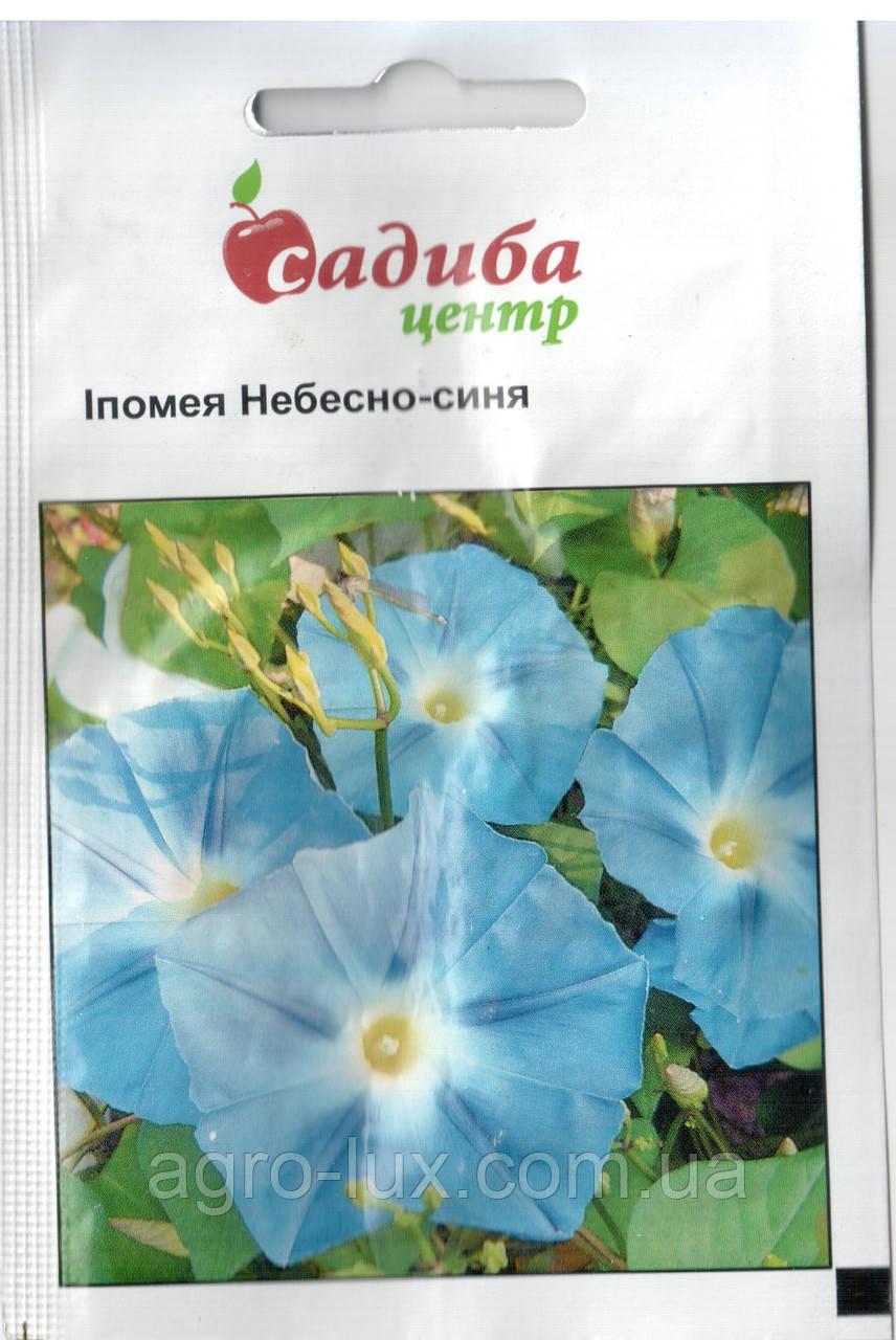 Семена цветов Ипомеи небесно-синяя 0,5 г