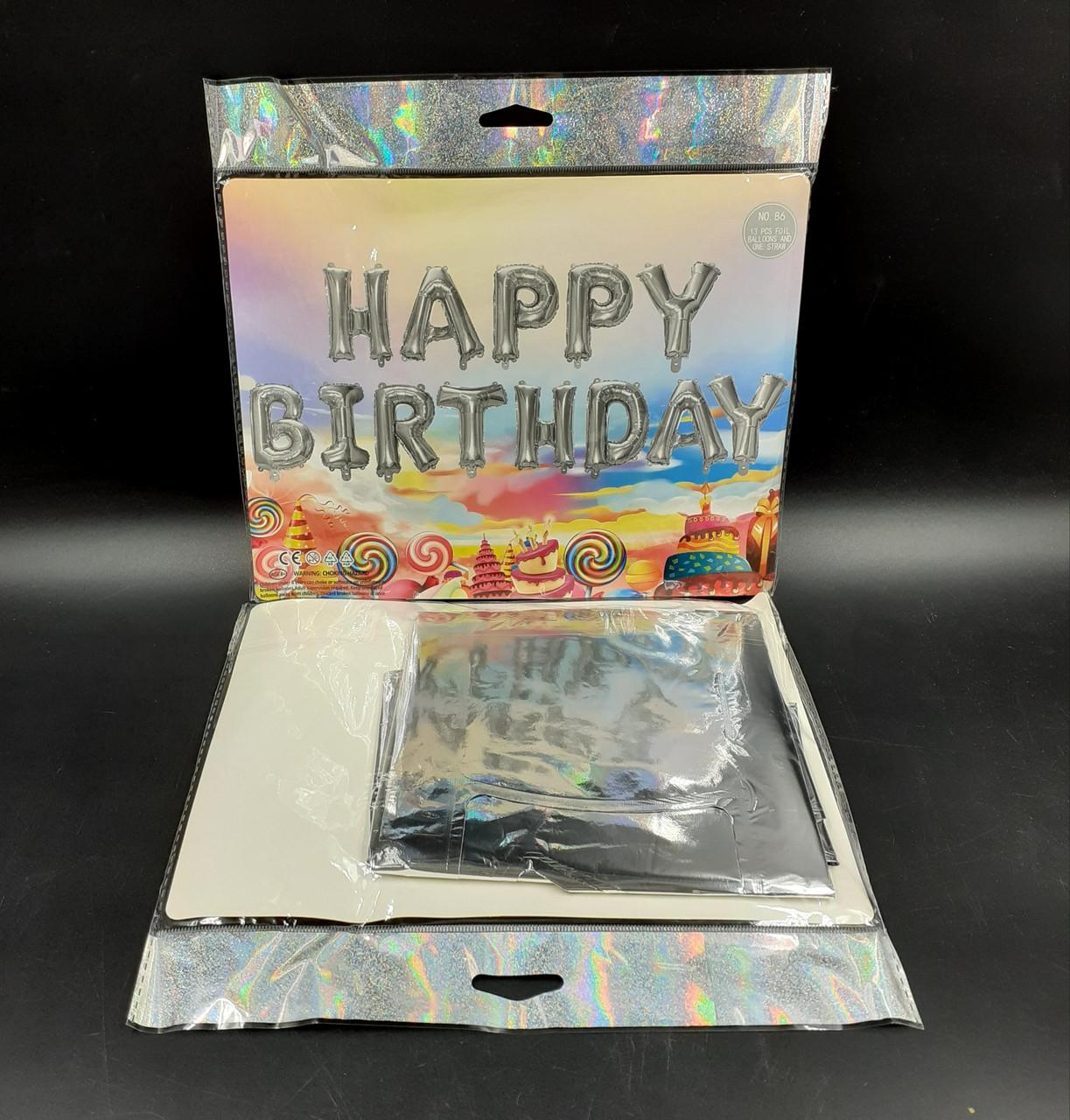 Гирлянда Happy Birthday в ассортименте, серебро